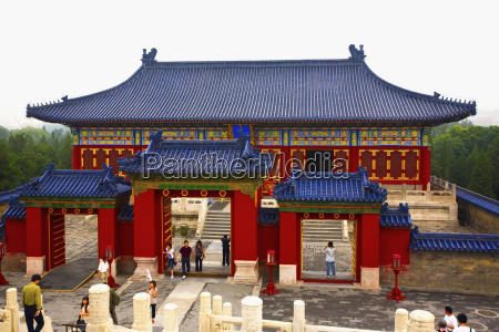 passeio viajar religiao religioso templo ferias