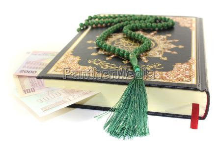 religiao pensar deus sabedoria islam muculmano