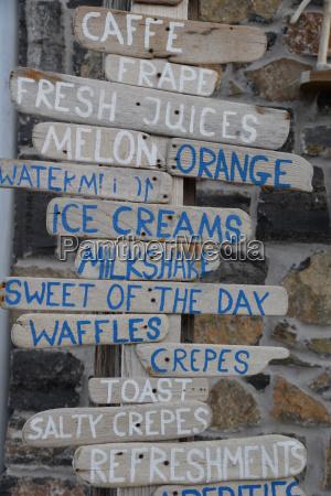 cafe restaurante taverna grecia bebida selecao