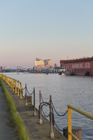 germany hamburg container ship on river