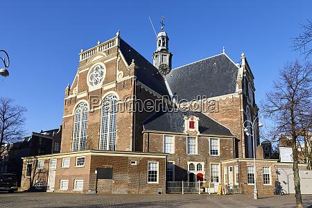 noorderkerk north church on noordermarkt square