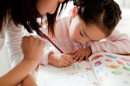 aconselhamento de aprendizagem de menina