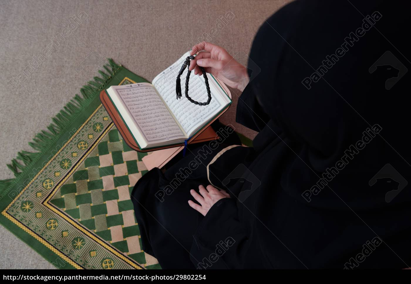 middle, eastern, woman, praying, and, reading - 29802254